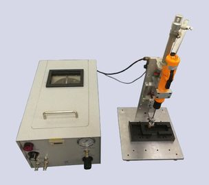 China High Efficiency Simple Screwdriver With Automatic Feeding System supplier