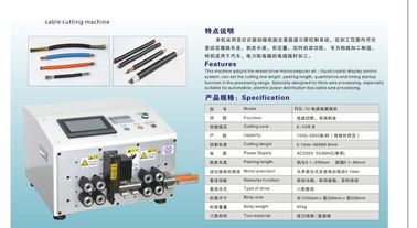 RS-70 automatic wire cutting and stripping machine( 8 rollers)for max 70 sqmm cable